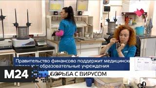 """Москва и мир"": жара в Москве - Москва 24"