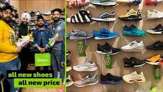 Cheapest branded shoes || Boys…