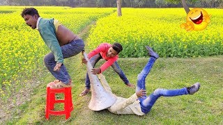 Must Watch New Funny Video😂😂Top New Comedy Video 2019 | Try To Not Laugh | #Myfamily