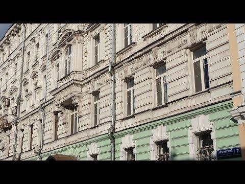 Улица Маросейка и Армянский переулок