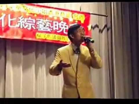 郑锦辉 Stephen Cheng -  青青河边草 +  千支针刺在心