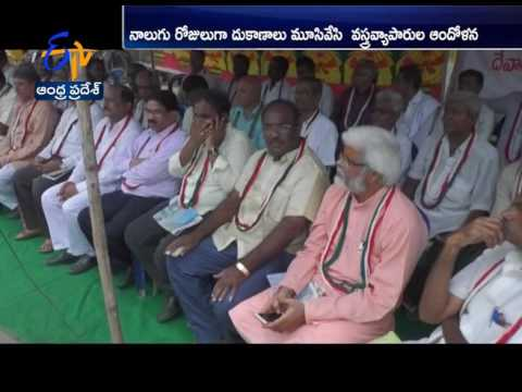 Handloom Weavers and Textile Traders Protest Against GST