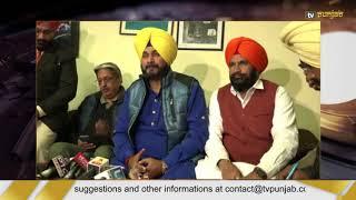 NEWS Now - 16 February 2018 - TV Punjab