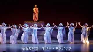 2012年7月電力ホール(仙台)にて上演されたSCSミュージカル研究所公...