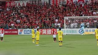 2017/6/4 J1第14節 柏vs浦和 後半4分に柏のハンドで得たPKを興梠選手が...