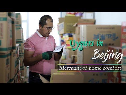 The Uygur merchant of comfort in Beijing