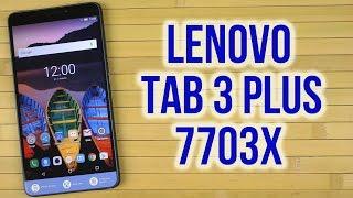 Розпакування Lenovo Tab Plus 3 7703X 7Е LTE