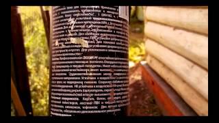 Про пену! Какую пену мы используем!(На видео показана пена монтажная которую мы используем в своих банях. Хочу заметить что пена наноситься..., 2015-08-23T06:42:10.000Z)