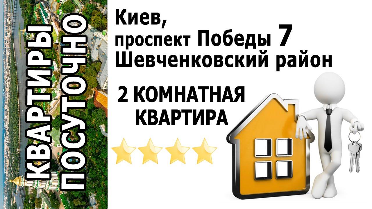 Электрочайник в современном мире стал предметом первой необходимости. Закипятить воду дома или в офисе за считанные секунды без необходимости подключать плиту – вот причина, по которой жители украины решают купить электрический чайник. Интернет-магазин «дешевле нет» предлагает.