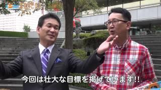 2014年の大阪マラソンに初出場する辛坊さんの意気込みと、第1回大阪マラ...