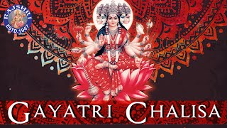 Gayatri Chalisa With Lyrics - Sanjeevani Bhelande - Devotional