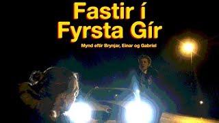 Fastir Í Fyrsta Gír (2018) | Icelandic Short Film
