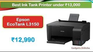 Epson EcoTank L3150 Wi-Fi All-in-One Ink Tank Printer Best