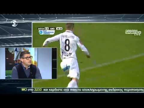 VLADAN MILOJEVIC - SIGMA TV (e) - Anorthosi