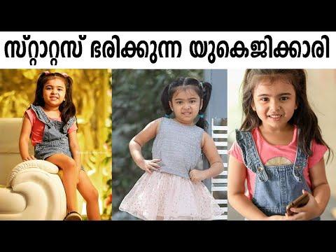 Vriddhi Vishal | Child Actress|  തകർപ്പൻ ഡാൻസുമായി വൃദ്ധി കുട്ടി!!