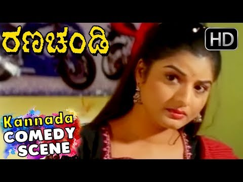 Naveen Mayur Try To Impress Prema - Kannada Super Comedy Scenes   Rana Chandi Kannada Movie Scenes