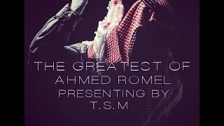The Greatest Of Ahmed Romel Presenting By T.S.M (Only For You). 2015