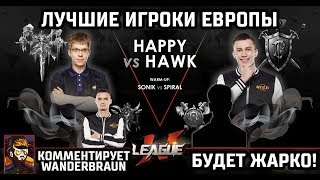 Happy vs HawK. Sonik vs Spiral. W-League Europe 2019 [Warcraft 3]