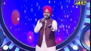 Voice Of Punjab Season 5 | Prelims 19 | Song - Tu Ki Jaane | Contestant Sadhu Singh | Gurdaspur