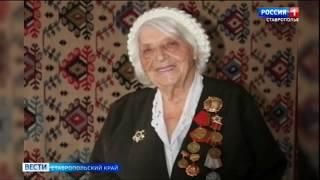 В Ставрополе начался суд над убийцами фронтовички