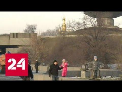 США продолжат снабжать оружием Украину - Россия 24