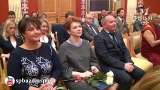 Смотреть видео Санкт Петербург 21.06.2018, Торжественной церемонии награждения государственными наградами, благодар онлайн