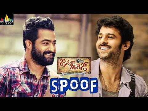 Janatha Garage Trailer Spoof | Telugu Latest Spoofs | Prabhas Version | Jr NTR, Koratala Siva