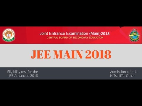 JEE MAIN 2018 IMPORTANT ALERT/ UPDATE: PHOTO/ IMAGE CORRECTION FACILITY ONLINE, CBSE NOTICE