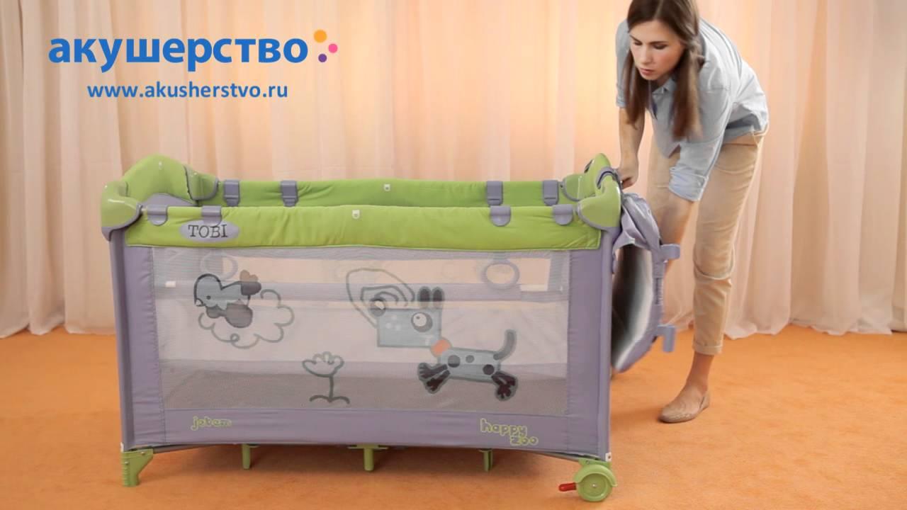 Кроватка инструкция tobi