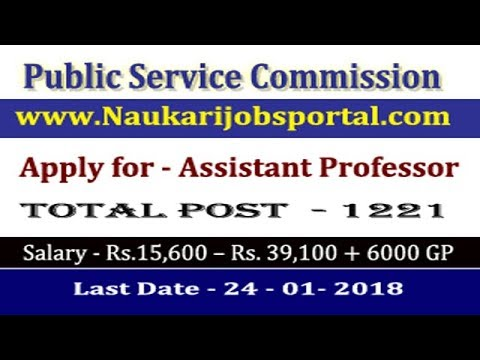 Public Service Commission Recruitment for 1221 Assistant Professor Vacancies   Apply Online