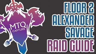 Alexander 2 Savage Guide - FFXIV: Heavensward