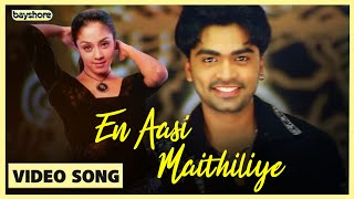 manmathan-yennasa-maithiliye-silambarasan-jyothika-goundamani-santhanam