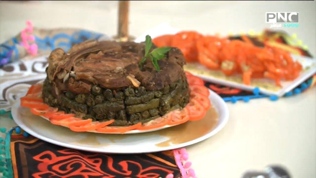 المطعم مع الشيف محمد حامد | طريقة عمل مقلوبة ورق عنب وزلابيا ليبي