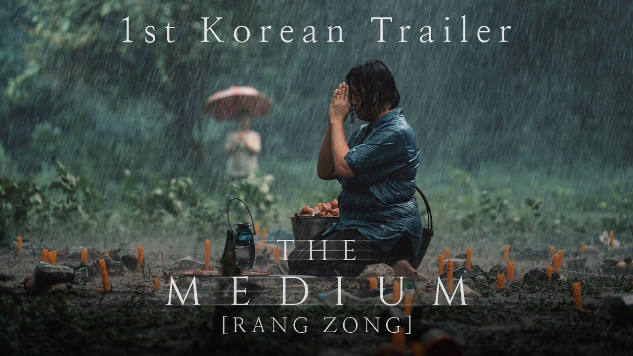 'ร่างทรง' THE MEDIUM (RANG ZONG) | 1st Korean Trailer