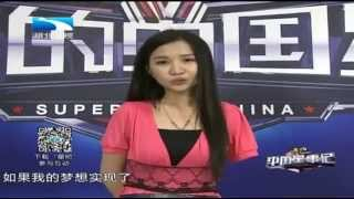 Repeat youtube video China LAE Singing