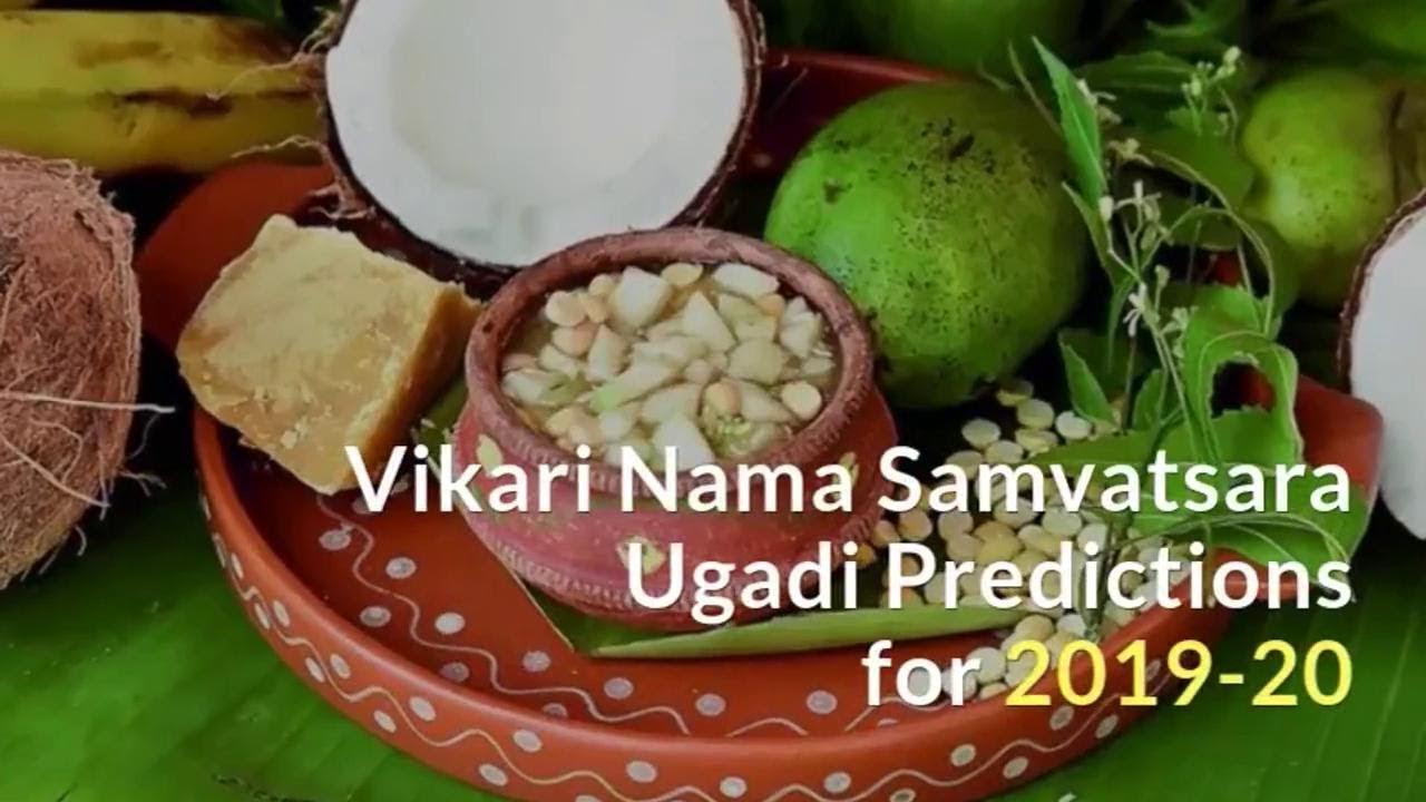 Vikari Nama Samvatsara Ugadi Predictions for 2019-20 - Vedic