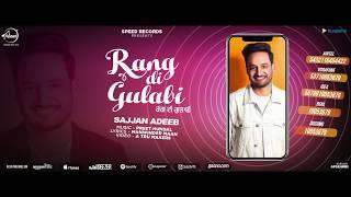 Rang Di Gulabi | Caller Tune Codes | Sajjan Adeeb | Preet Hundal | Latest Punjabi Song 2018