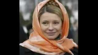 Песня про Юлю Тимошенко Украина 2014, Майдан