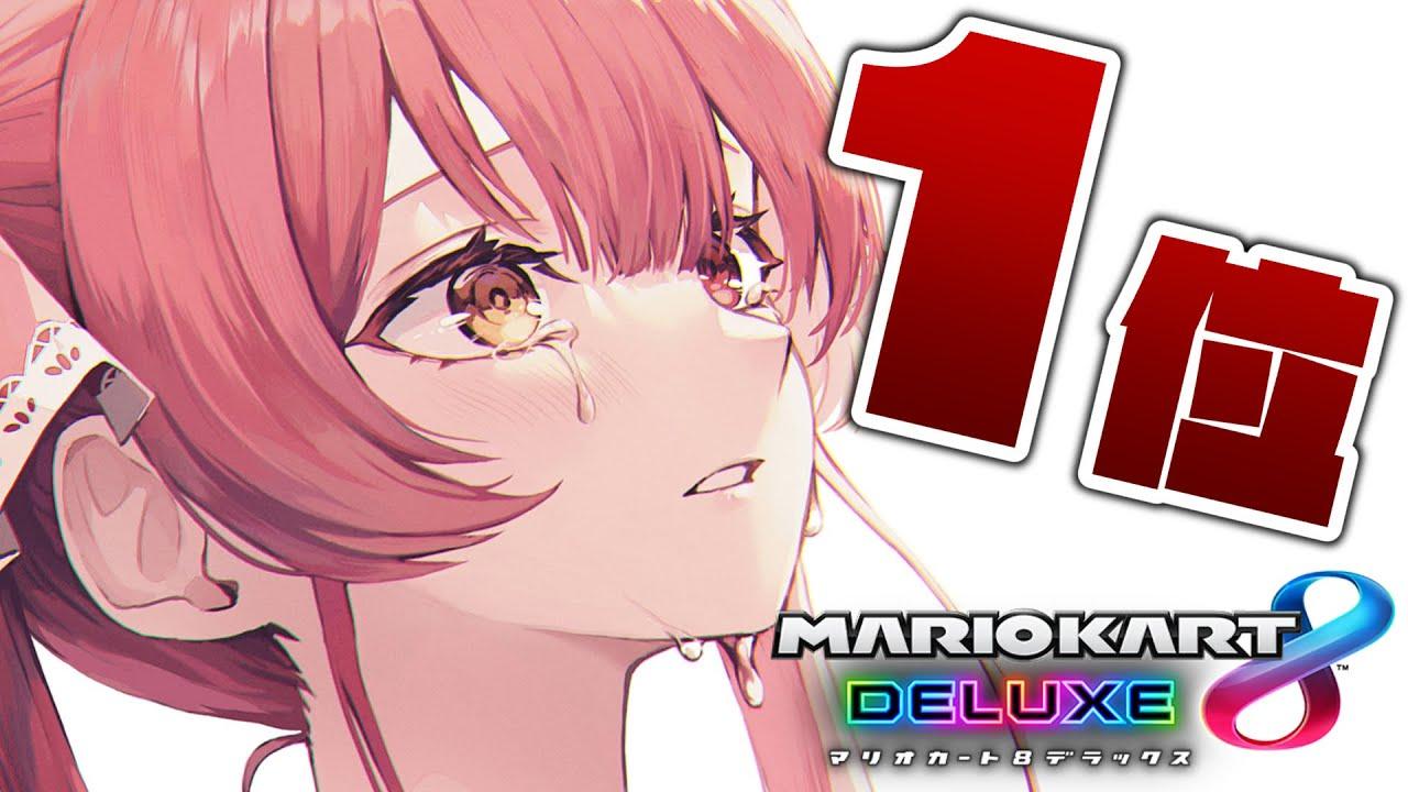 [Mario Kart 8DX]Tomorrow is the tournament !!![Hololive / Marine Houshou]
