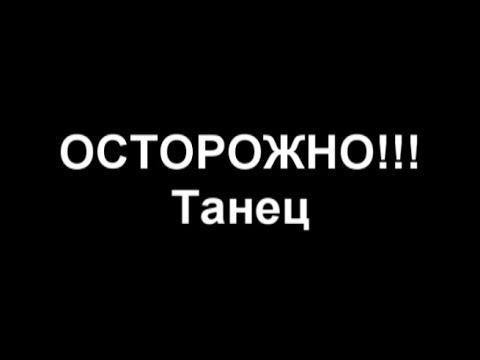Зажигательный танец игрушек ПРИКОЛ ))