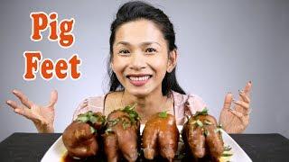 PIG's FEET MUKBANG   Tender Juicy Flavorful Braised Pig Trotters