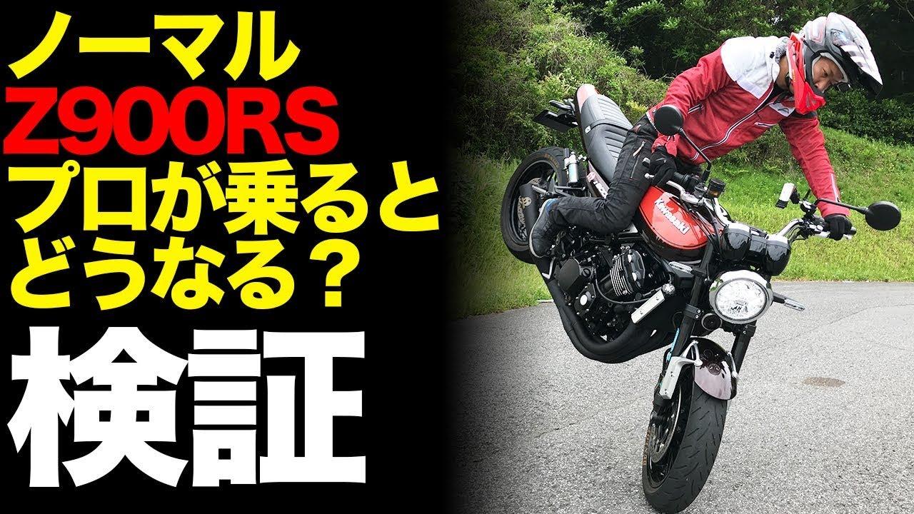 Motorcycle News   Webike Japan