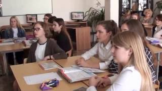 Открытый урок Французского языка Крутиковой Е.Н.