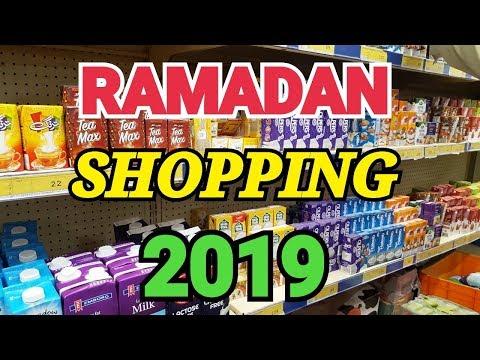 a97ad5024 RAMADAN SHOPPING / RAMAZAN GROCERY SHOPPING by (YES I CAN COOK)  #2019Ramadan #RamazanShopping #VLOG – Shopping time
