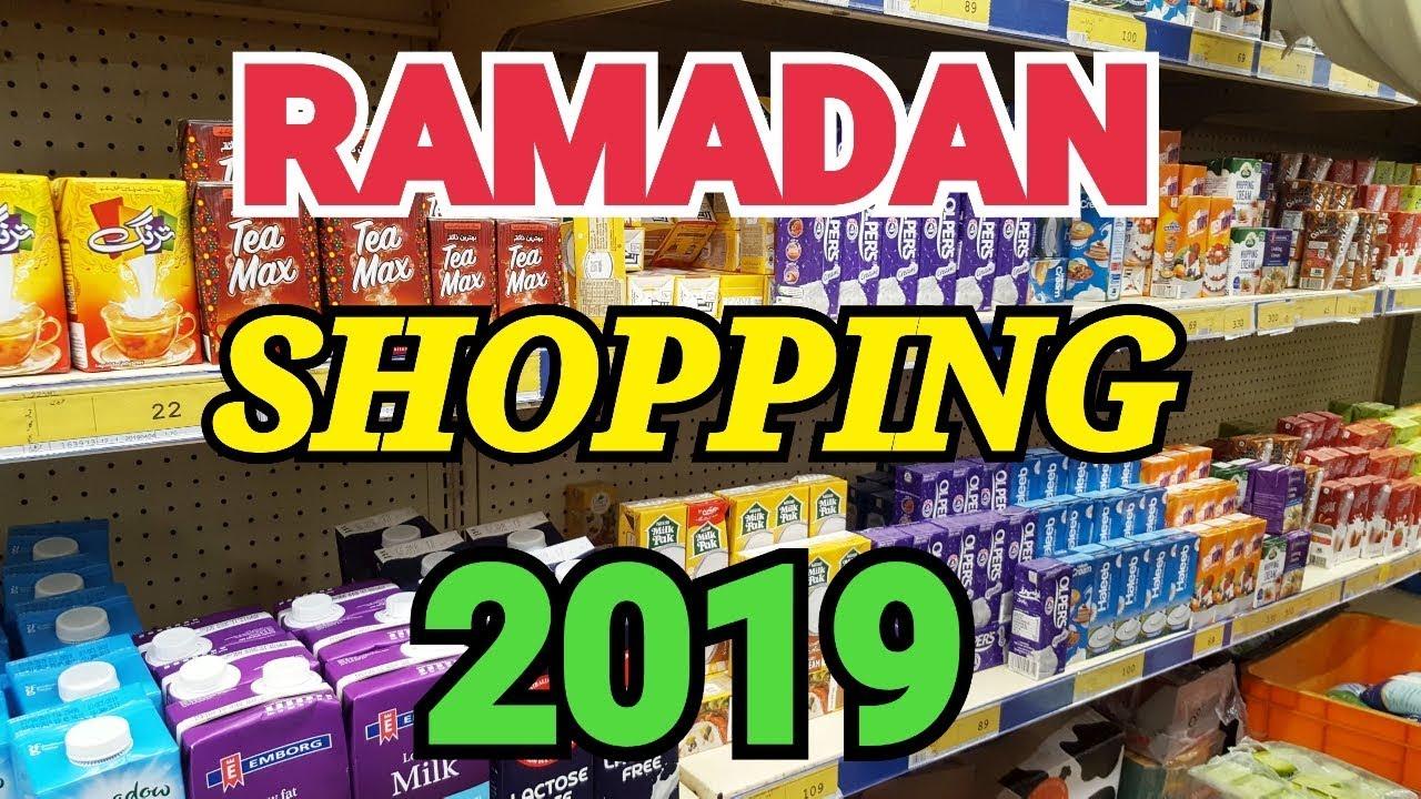 4536705a7cf RAMADAN SHOPPING / RAMAZAN GROCERY SHOPPING by (YES I CAN COOK)  #2019Ramadan #RamazanShopping #VLOG – Shopping time