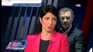 Россия - Украина: по приговору суда. Право голоса