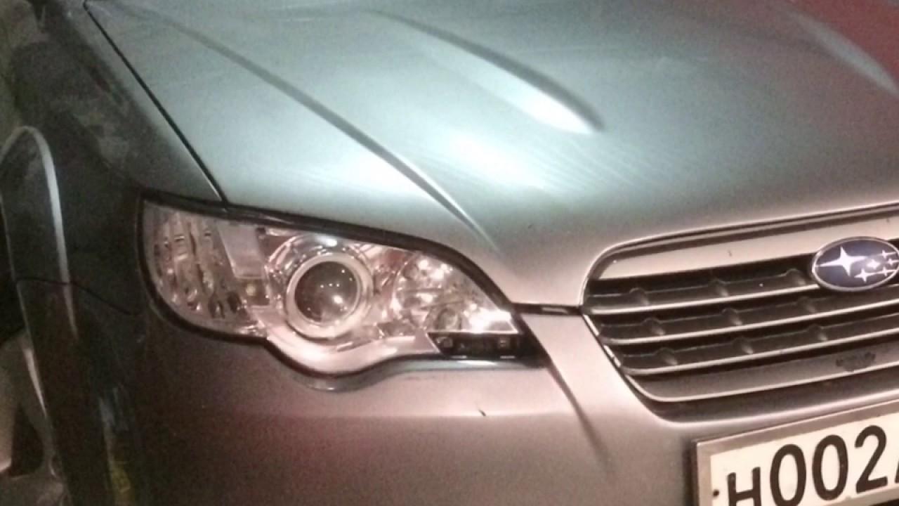 Subaru Outback - Замена линз. Тюнинг оптики.