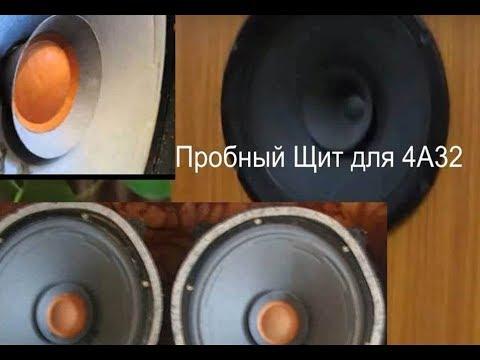 Кинап 4а32 Ломо & Yamaha RX-V359 - YouTube