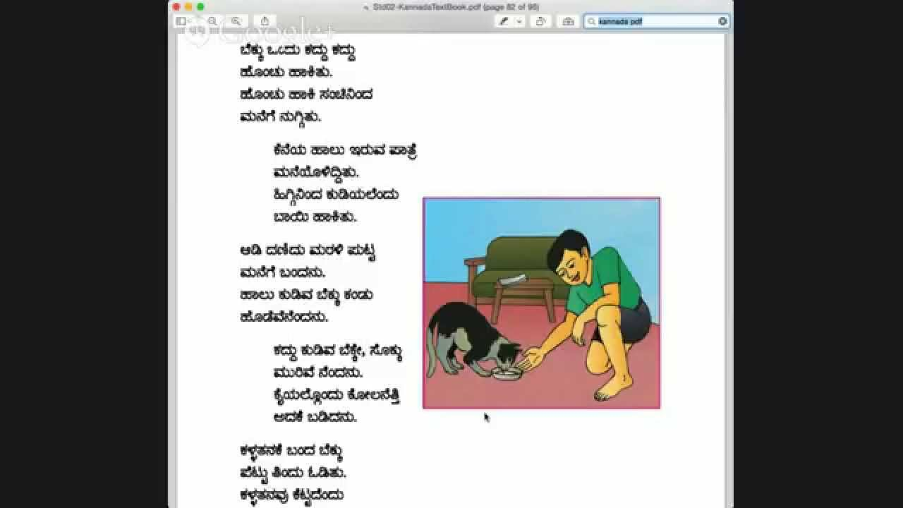 1st standard english story book pdf