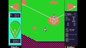 Pro Yakyuu Fan Telenet Stadium (MSX2, 2Mb ROM, Telenet 1988)